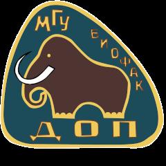 ДОП МГУ